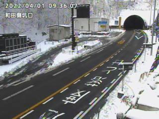 長和町側坑口ライブ画像